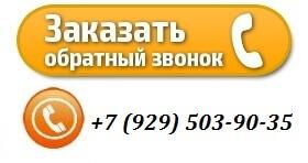 Обратная связь сайта svarka-serpuhov.ru